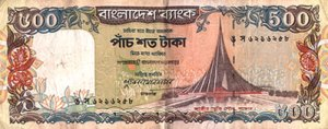500 tk Bank Note